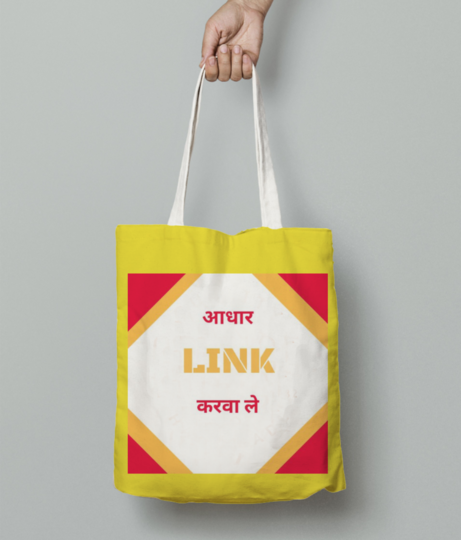 Whatsapp image 2017 12 22 at 19 tote bag front