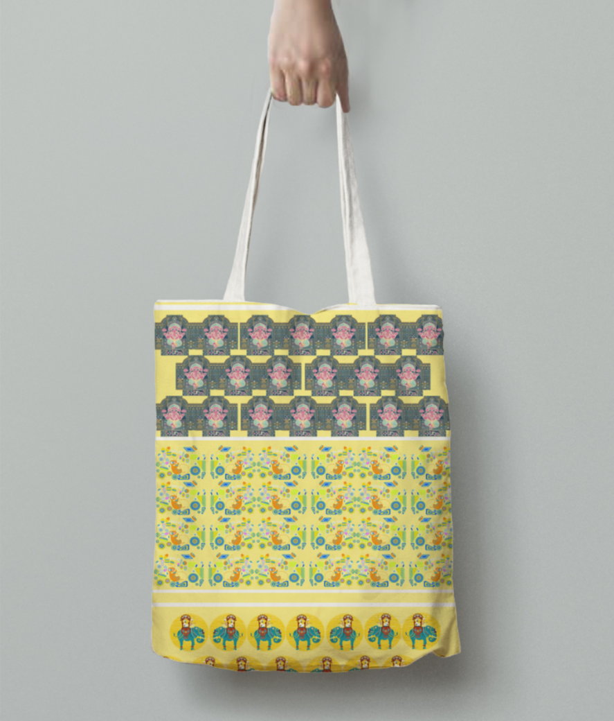 Design4 tote bag back