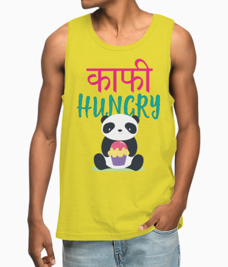 Kaafi hungry 2 vest front