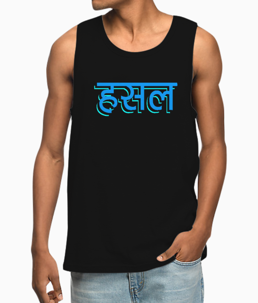 Hustle hindi vest front