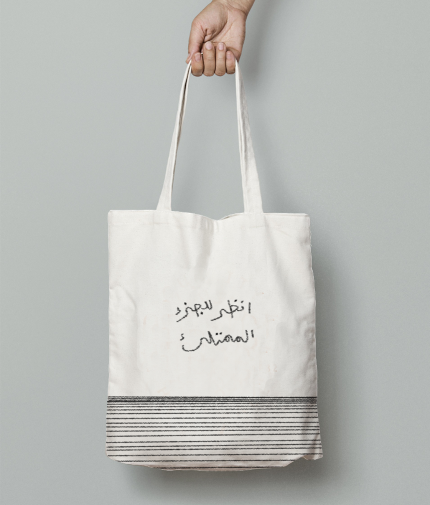 Disghn 23 tote bag front
